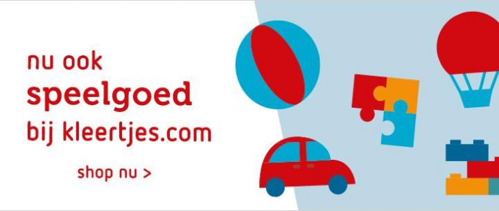 kleertjes.com over op marktplaatsmodel en lanceert productcategorie speelgoed!